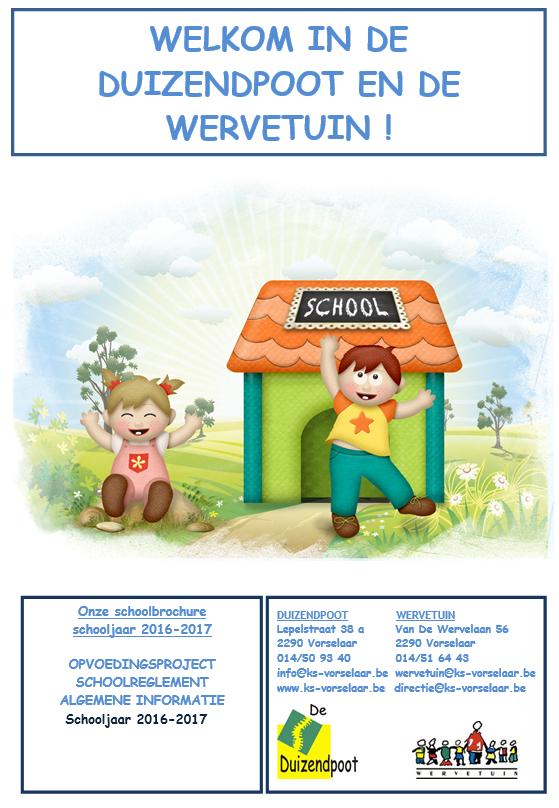 schoolbrochure16-17